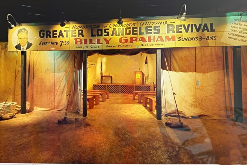 The Billy Graham Library tent from 1949 Los Angeles Crusade